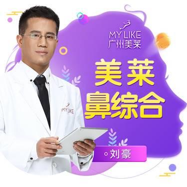 https://heras.igengmei.com/service/2019/08/07/fac65f8fd2-half