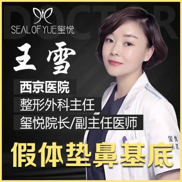 https://heras.igengmei.com/service/2019/08/08/0ee4d47f25-half