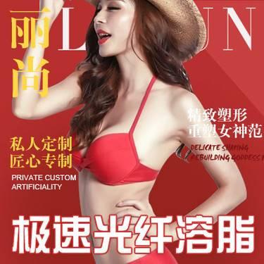 https://heras.igengmei.com/service/2019/08/08/19b8580476-half