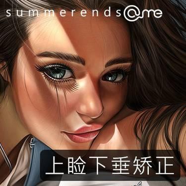 https://heras.igengmei.com/service/2019/08/08/2beb842d7a-half