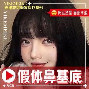 https://heras.igengmei.com/service/2019/08/08/3138c1b9a4-half