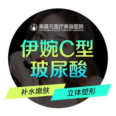 https://heras.igengmei.com/service/2019/08/08/4e1eaec6f9-half
