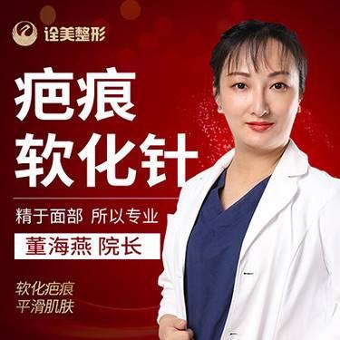https://heras.igengmei.com/service/2019/08/08/54b0d92acc-half
