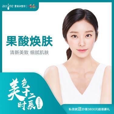 https://heras.igengmei.com/service/2019/08/08/57ac326763-half