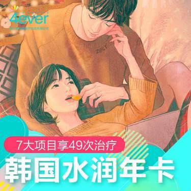 https://heras.igengmei.com/service/2019/08/08/5dc185eded-half