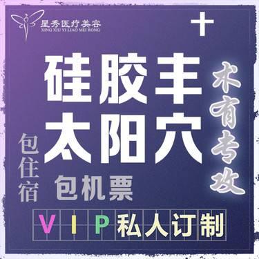 https://heras.igengmei.com/service/2019/08/08/cd8c487fad-half