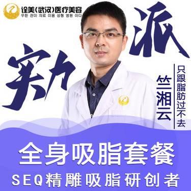https://heras.igengmei.com/service/2019/08/08/ceb22b9e94-half