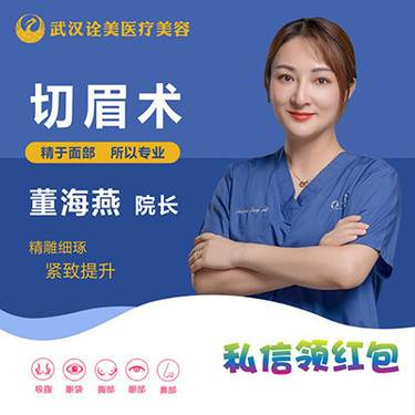 https://heras.igengmei.com/service/2019/08/08/eb8751a54f-half