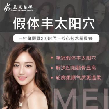 https://heras.igengmei.com/service/2019/08/09/437e5842a9-half
