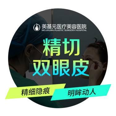 https://heras.igengmei.com/service/2019/08/09/5127c424b2-half