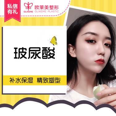 https://heras.igengmei.com/service/2019/08/09/92b6f1a0cb-half