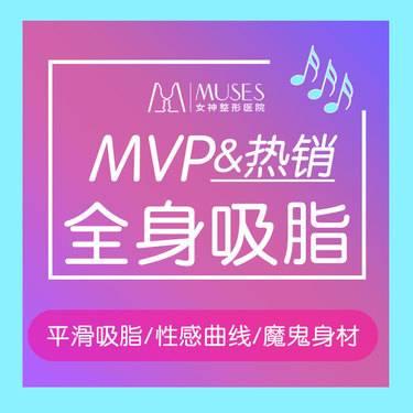 https://heras.igengmei.com/service/2019/08/09/f6585c16df-half