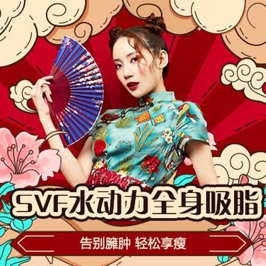 https://heras.igengmei.com/service/2019/08/10/26393e5729-half