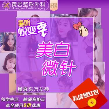 https://heras.igengmei.com/service/2019/08/10/35957be837-half