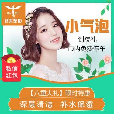 https://heras.igengmei.com/service/2019/08/10/52b9a6c22c-half