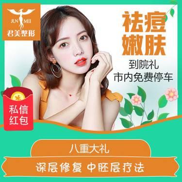 https://heras.igengmei.com/service/2019/08/10/7c4a4c3c5b-half