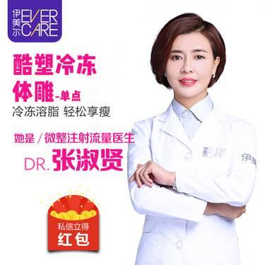 https://heras.igengmei.com/service/2019/08/10/8b2e3376f0-half