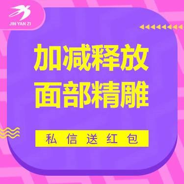 https://heras.igengmei.com/service/2019/08/10/b88a815e7f-half