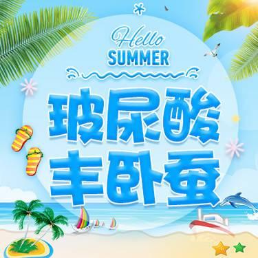 https://heras.igengmei.com/service/2019/08/10/c47711b996-half