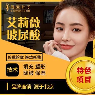 https://heras.igengmei.com/service/2019/08/11/0d3920998b-half