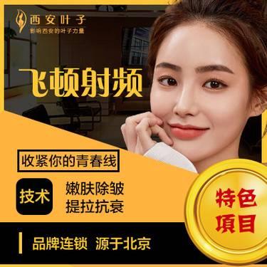 https://heras.igengmei.com/service/2019/08/11/2d0a512cc0-half