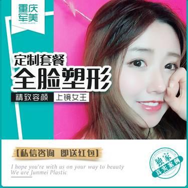 https://heras.igengmei.com/service/2019/08/11/49d2eb99a2-half