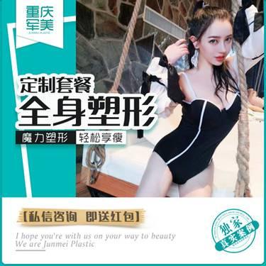 https://heras.igengmei.com/service/2019/08/11/837237f0f0-half