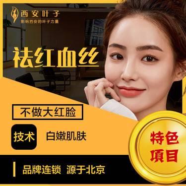 https://heras.igengmei.com/service/2019/08/11/cb13f797c8-half