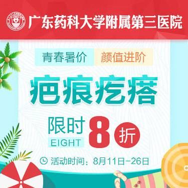 https://heras.igengmei.com/service/2019/08/11/cdb2015940-half