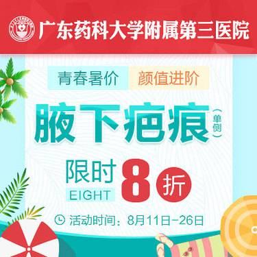 https://heras.igengmei.com/service/2019/08/11/eb9c827f3c-half