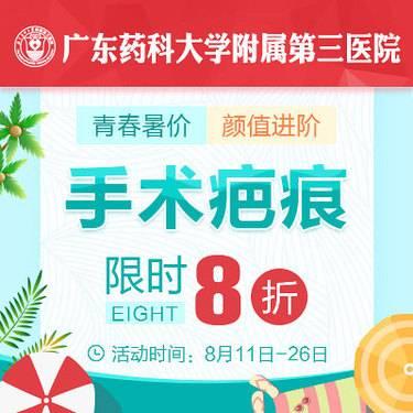 https://heras.igengmei.com/service/2019/08/11/f548dfa6a1-half