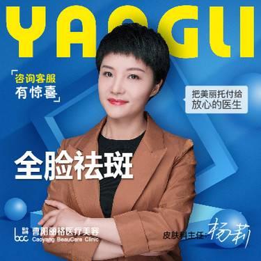 https://heras.igengmei.com/service/2019/08/12/31b2c9b94b-half