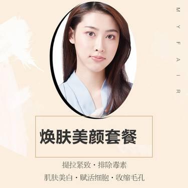 https://heras.igengmei.com/service/2019/08/12/70ec723ed2-half