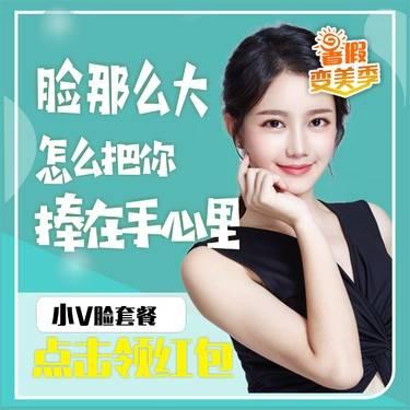 https://heras.igengmei.com/service/2019/08/12/c0f07e7606-half