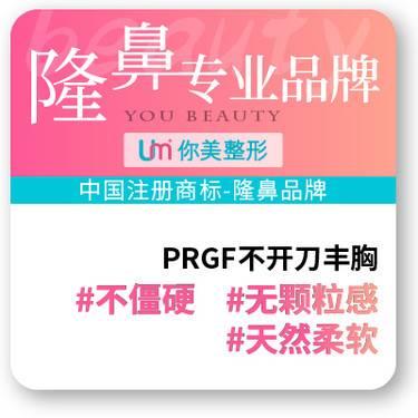 https://heras.igengmei.com/service/2019/08/12/d8437a40f9-half