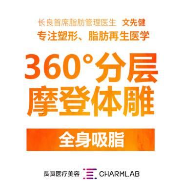 https://heras.igengmei.com/service/2019/08/13/10d552b1e9-half