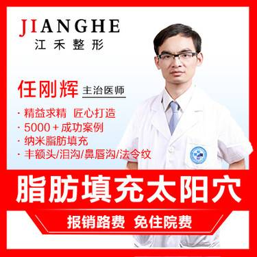 https://heras.igengmei.com/service/2019/08/13/1be52f4123-half