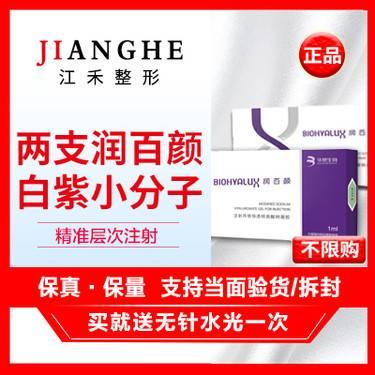 https://heras.igengmei.com/service/2019/08/13/26dd94ed2d-half