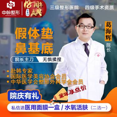 https://heras.igengmei.com/service/2019/08/13/305a23b835-half