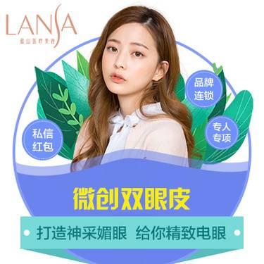 https://heras.igengmei.com/service/2019/08/13/c6e300ca73-half