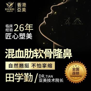 https://heras.igengmei.com/service/2019/08/14/0b429cb405-half