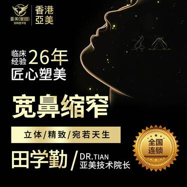 https://heras.igengmei.com/service/2019/08/14/100bb277fc-half