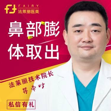 https://heras.igengmei.com/service/2019/08/14/1ac402e34c-half
