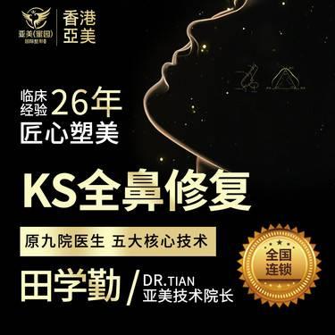https://heras.igengmei.com/service/2019/08/14/38691784e1-half