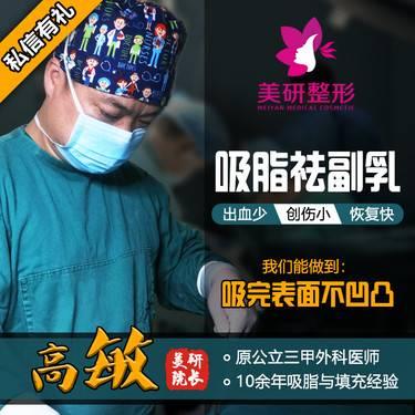 https://heras.igengmei.com/service/2019/08/14/5e67b11c4c-half