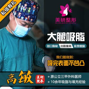 https://heras.igengmei.com/service/2019/08/14/755b75c15d-half