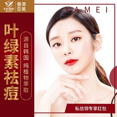 https://heras.igengmei.com/service/2019/08/14/a6503475d1-half