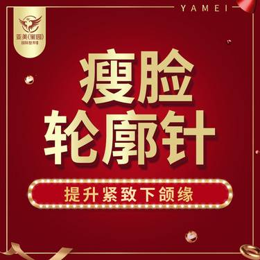 https://heras.igengmei.com/service/2019/08/14/c8116933e7-half
