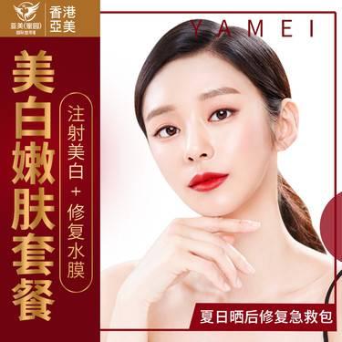 https://heras.igengmei.com/service/2019/08/14/d9843d9748-half