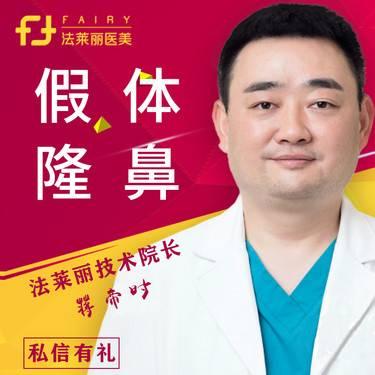 https://heras.igengmei.com/service/2019/08/14/ea1b321748-half